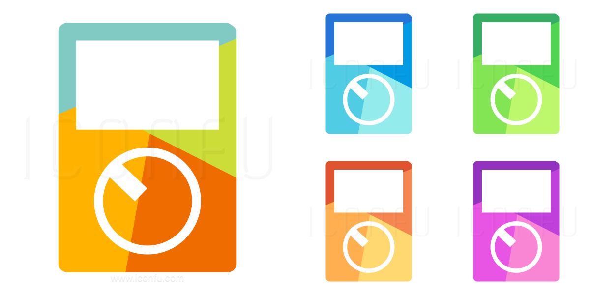 Control Device Icon