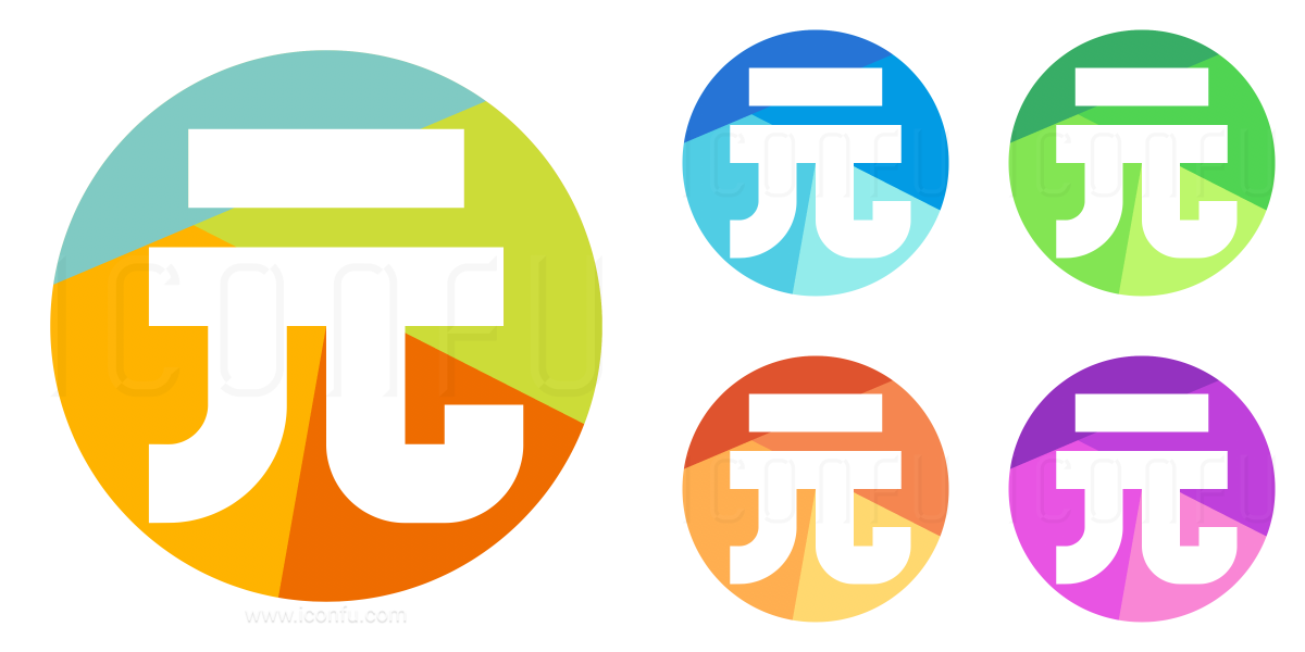 Currency Yuan Icon