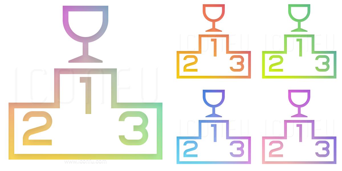 Podium Trophy Icon