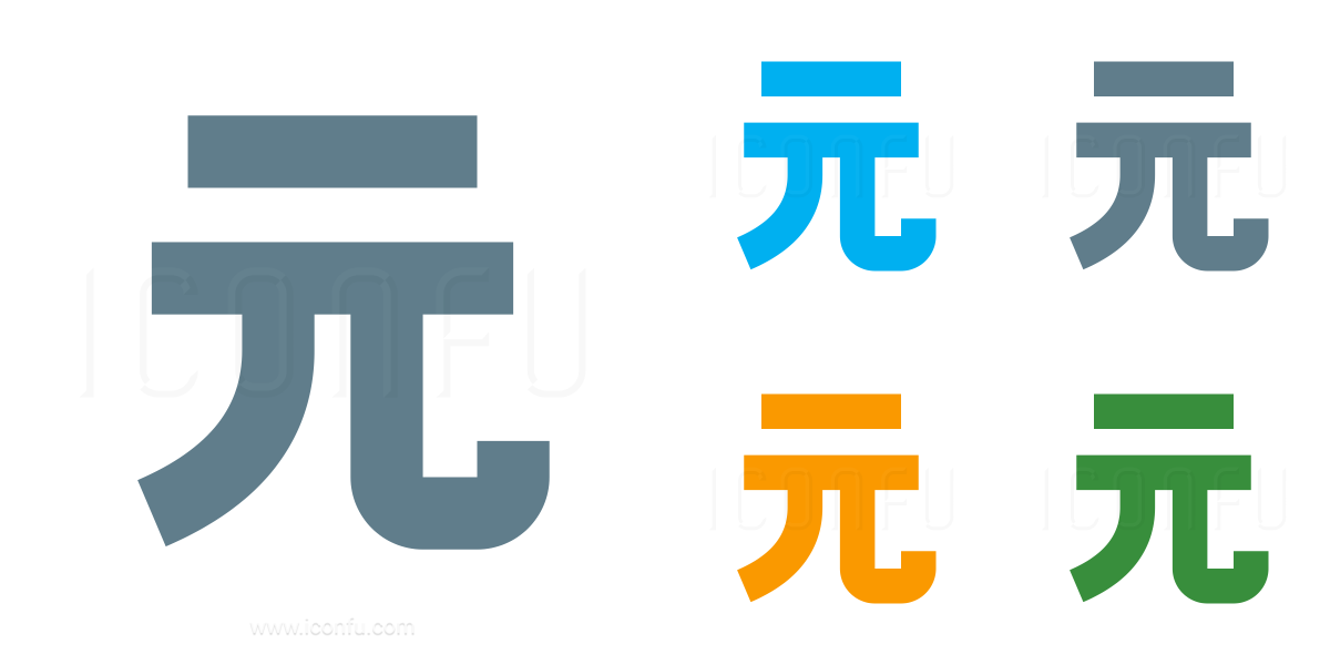 Symbol Yuan Icon